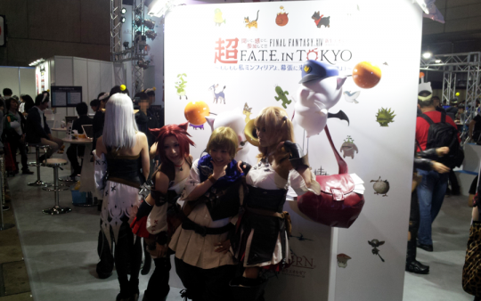 FF14_201405_004.png