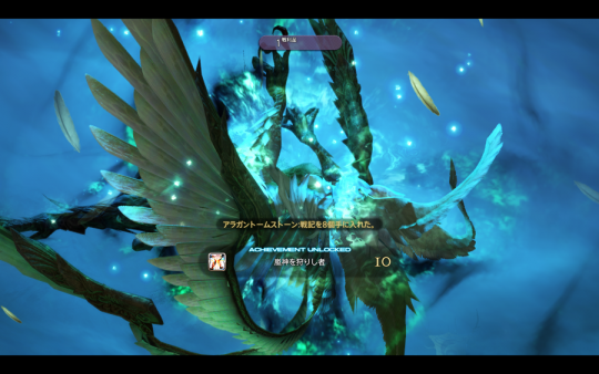FF14_201406_036.png