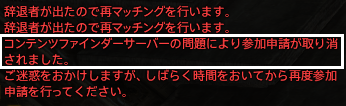 FF14_201406_047.png
