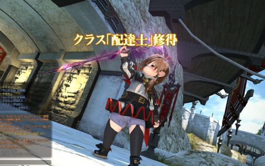 FF14_201407_20.png