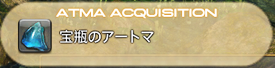 FF14_201407_23.png