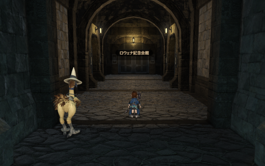 FF14_201408_34.png