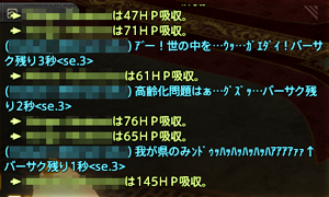 FF14_201408_37.png