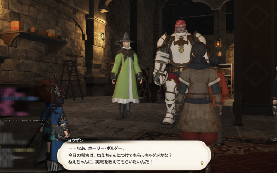 FF14_201408_42.png