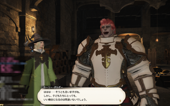 FF14_201408_43.png