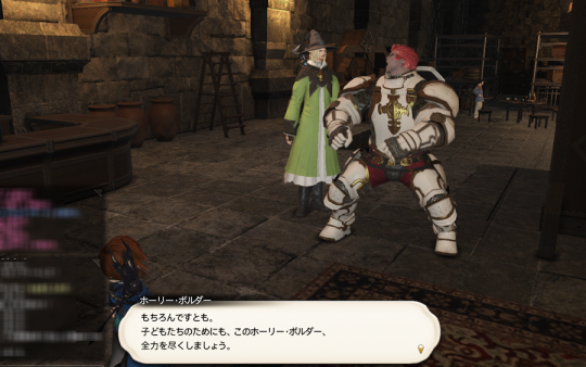 FF14_201408_44.png