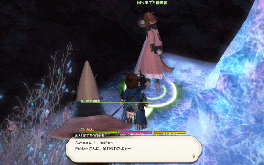 FF14_201408_46.png