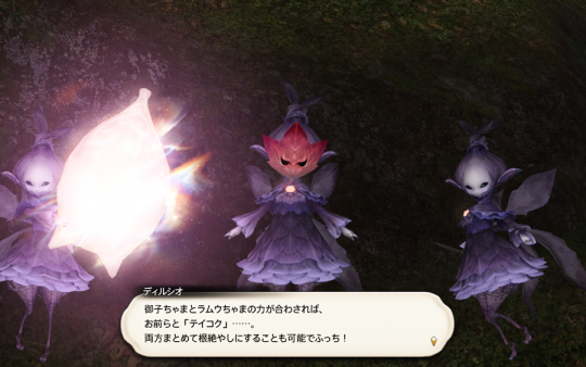 FF14_201408_55.png