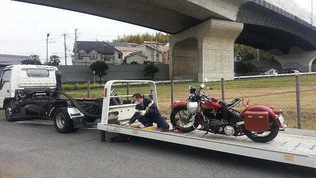 20130326_160430_3丁目