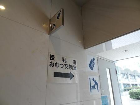 2014年3月20日神戸市役所授乳室③