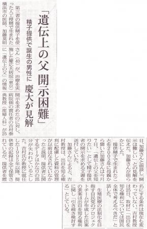 2014年3月26日AID