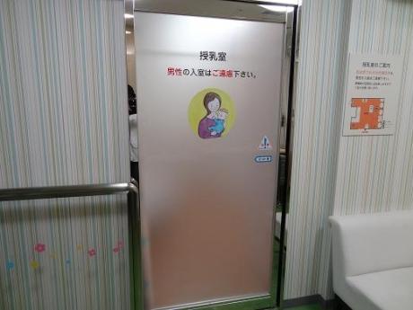 2014年6月7日ディアモール大阪の授乳室③