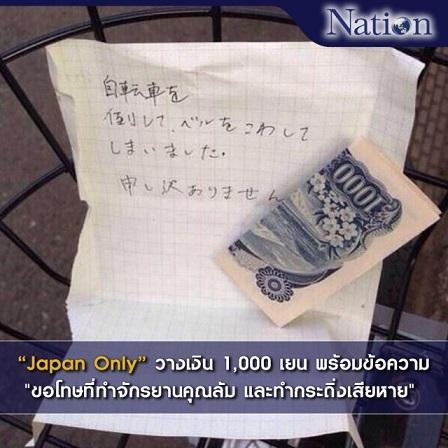 140709nationTV.jpg