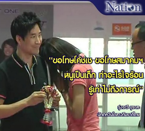 140723NationTV.jpg