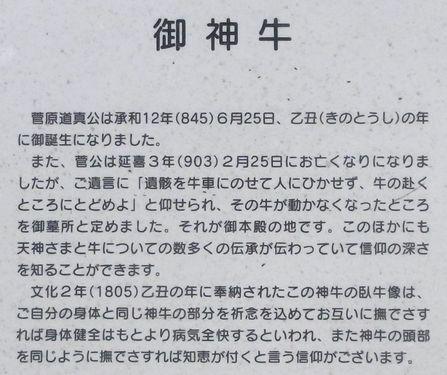 太宰府15-5