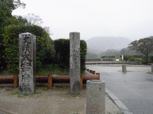 太宰府跡1