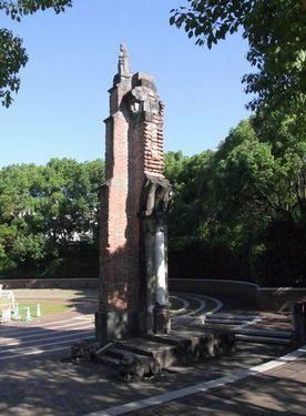 長崎平和5