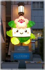 hikarumomoten_convert_20140728185622.jpg