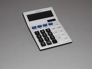DSCF1305.jpg