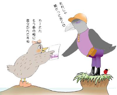 kamokarasu-7.jpg