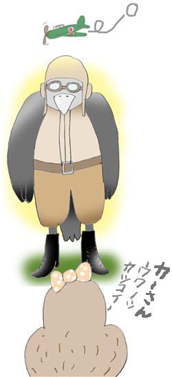 karasukamo-4.jpg