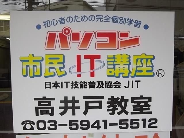 IMGP8436.jpg