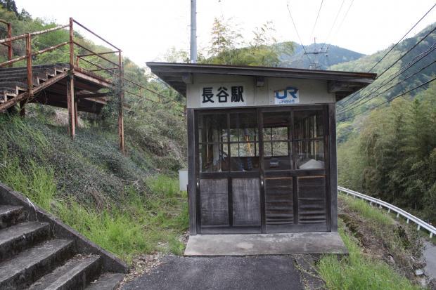 三江長谷8