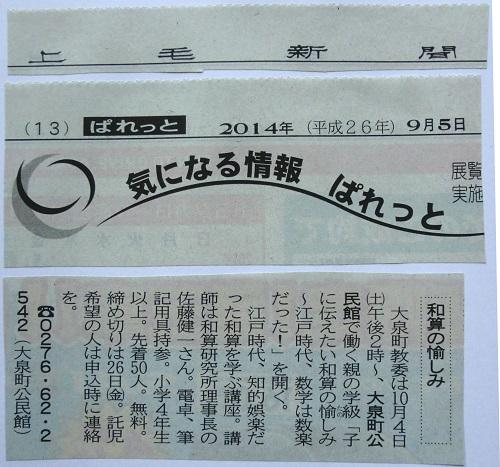 2014_09_06_1_.jpg