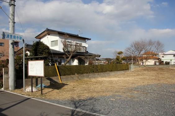 台渡里廃寺跡地