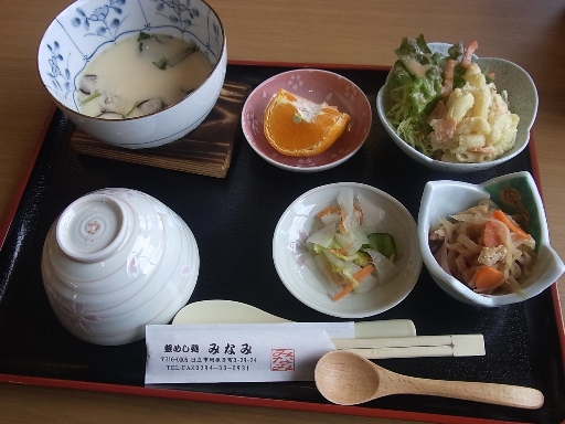 小鉢・香の物・サラダ・フルーツ・茶碗蒸し