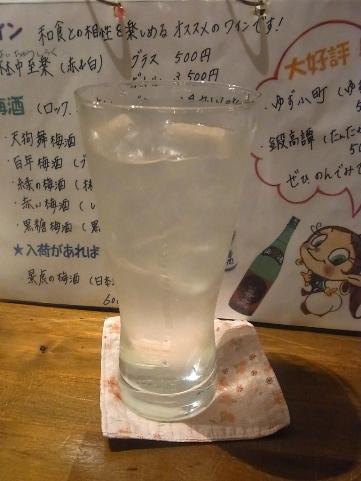 景虎の梅酒ソーダ割り