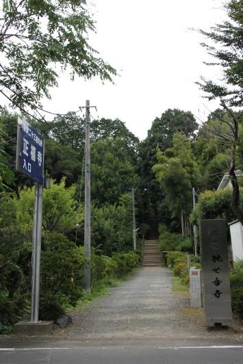 寺への参道