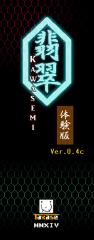 V04c.png