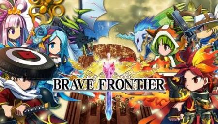 Brave-Frontier.jpg