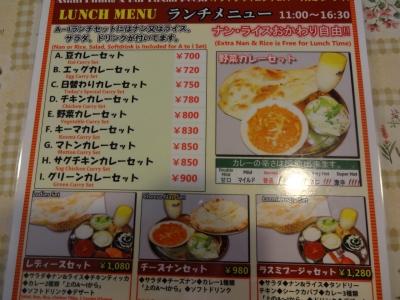 kare-menu.jpg