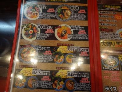 mame_menu.jpg