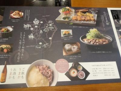 menu_main.jpg