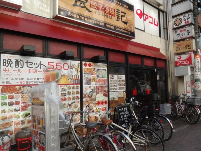 ryouki_gaikan.jpg