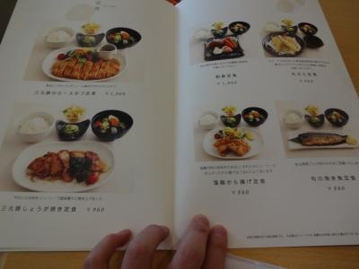 shungo_menu02.jpg