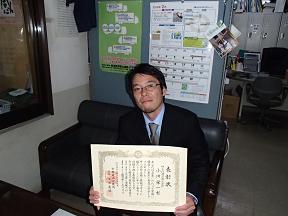 小川さん表彰