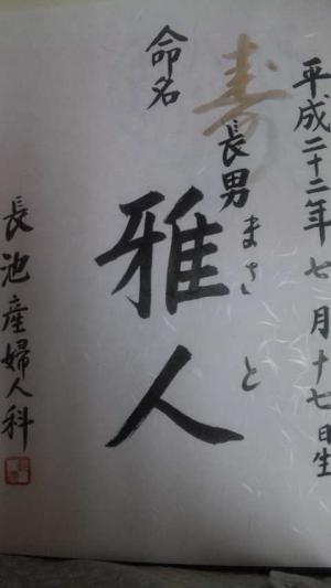 繝・ず繧ォ繝。+034_convert_20110613225524