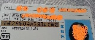 20140418_092537.jpg