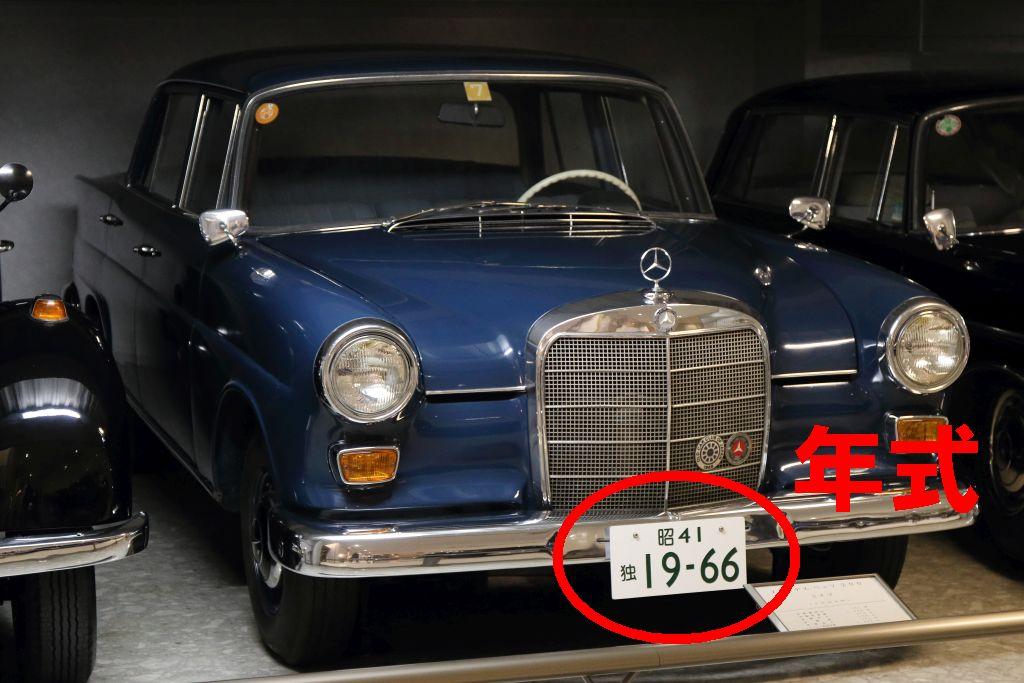 bb_Mercedes-Benz_1966_200.jpg