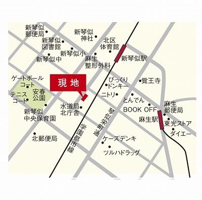 現地案内図(新琴似)