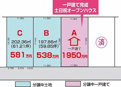 匠建様石山-区画図 (1)