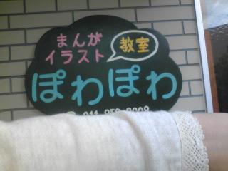 Image1432.jpg