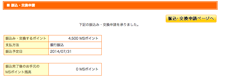20140716081028b17.png