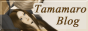 banner_tamamaroblog88x31.png