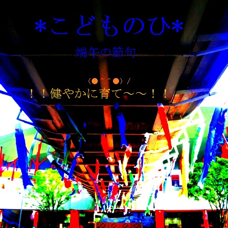 2014-05-04a.jpg
