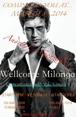 Welcome Milonga